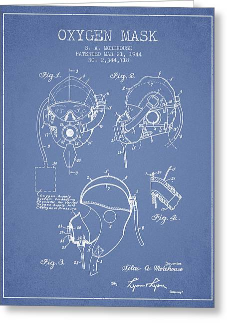 Oxygen Greeting Cards - Oxygen Mask Patent from 1944 - Light Blue Greeting Card by Aged Pixel