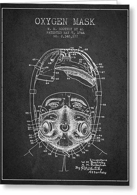Oxygen Greeting Cards - Oxygen Mask Patent from 1944 - One - Charcoal Greeting Card by Aged Pixel