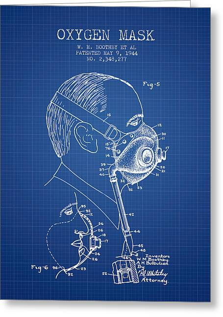 Oxygen Greeting Cards - Oxygen Mask Patent from 1944 - Three - Blueprint Greeting Card by Aged Pixel
