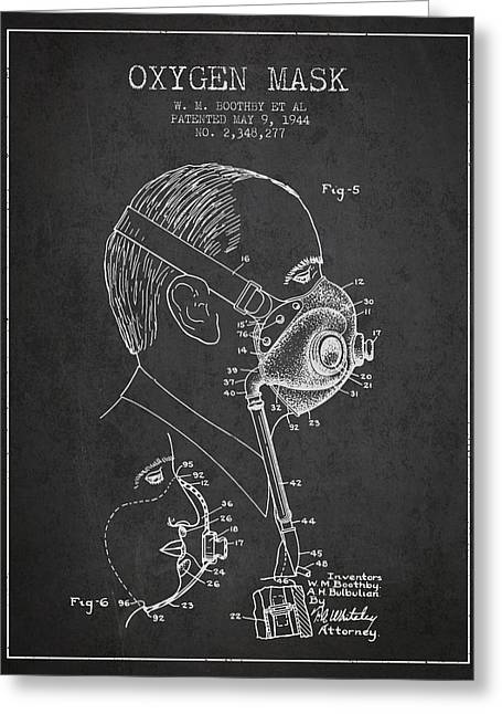 Oxygen Greeting Cards - Oxygen Mask Patent from 1944 - Three - Charcoal Greeting Card by Aged Pixel