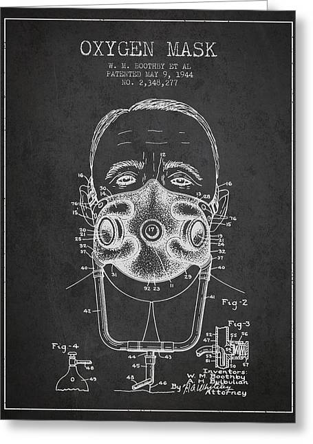 Oxygen Greeting Cards - Oxygen Mask Patent from 1944 - Two - Charcoal Greeting Card by Aged Pixel
