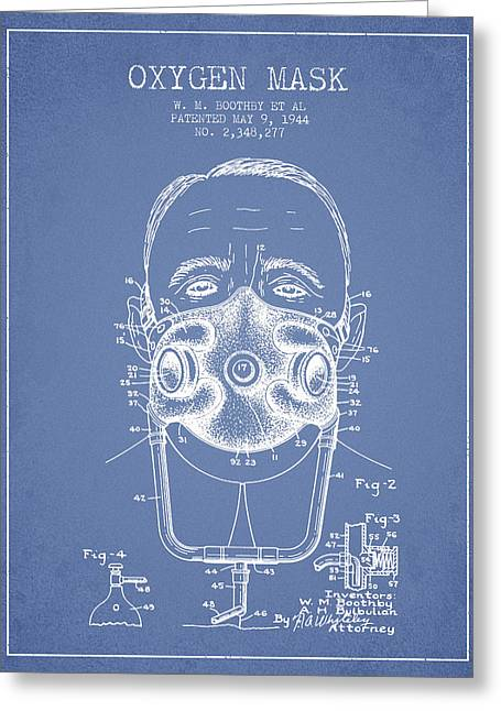 Oxygen Greeting Cards - Oxygen Mask Patent from 1944 - Two - Light Blue Greeting Card by Aged Pixel