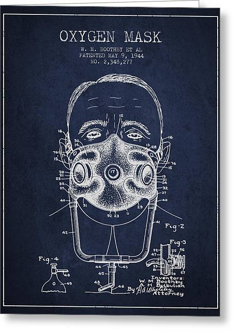 Oxygen Greeting Cards - Oxygen Mask Patent from 1944 - Two - Navy Blue Greeting Card by Aged Pixel