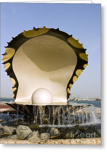Habor Greeting Cards - Oyster and pearl monument in Doha Greeting Card by Paul Cowan