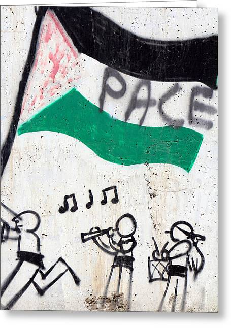 Pace Greeting Cards - Pace Greeting Card by Munir Alawi