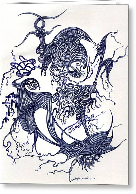 Opposition Drawings Greeting Cards - Pact of Three Greeting Card by Raf Podowski