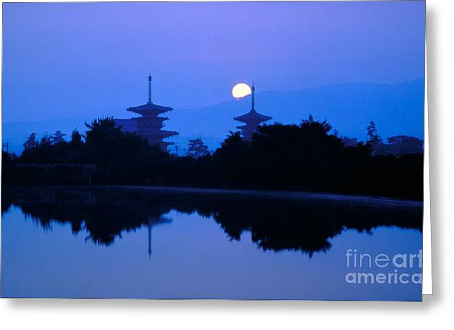 Nara Greeting Cards - Pagodas Of Yakushiji Greeting Card by Masao Hayashi