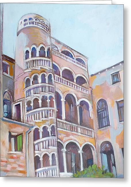 Staircase Mixed Media Greeting Cards - Palazzo Contarini del Bovolo Greeting Card by Filip Mihail