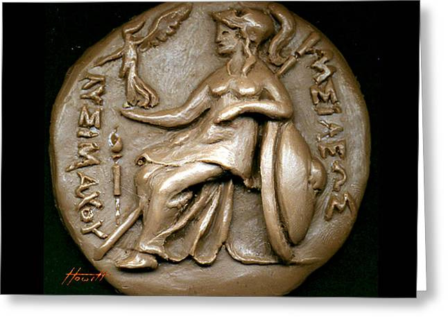 Engraving Sculptures Greeting Cards - Pallas Athene 2 Greeting Card by Patricia Howitt