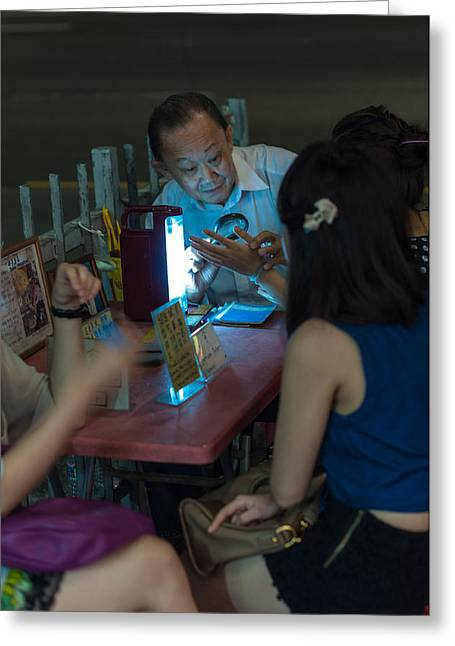 Palm Reader Hand Greeting Cards - Palmistry in Singapore Greeting Card by Frank Gaertner