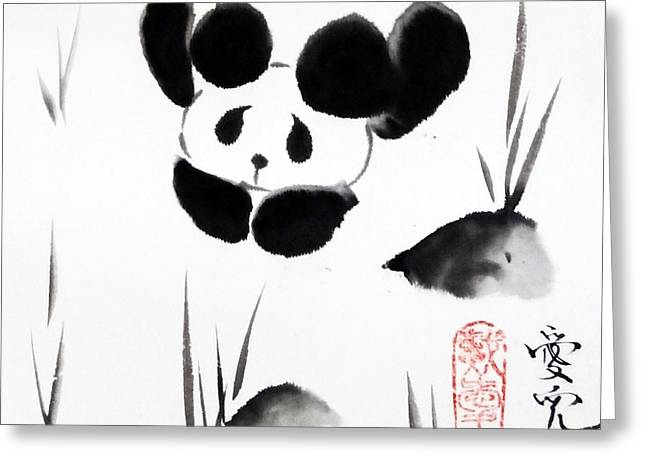 Sumie Greeting Cards - Panda Time Greeting Card by Oiyee  At Oystudio