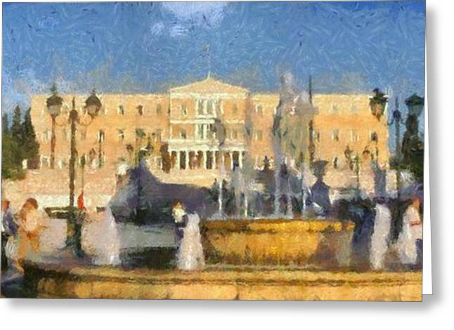 Panoramic Painting Of Syntagma Square In Athens Greeting Card by George Atsametakis