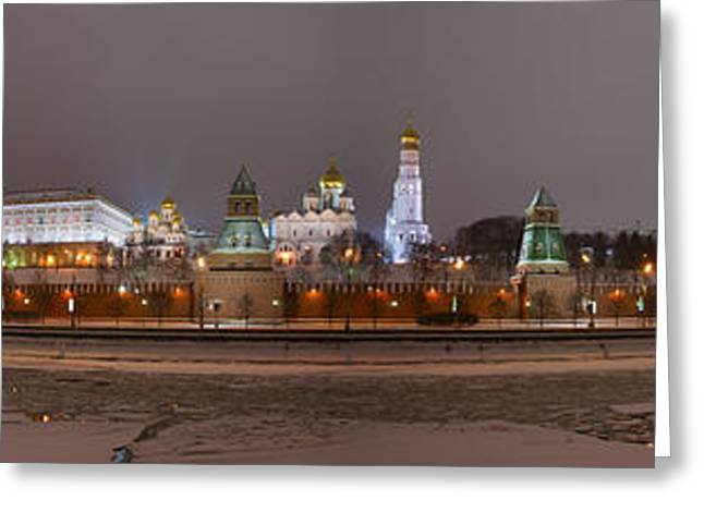 Winter Night Greeting Cards - Panoramic view of Moscow river and Moscow Kremlin In Wintertime Greeting Card by Alexander Senin