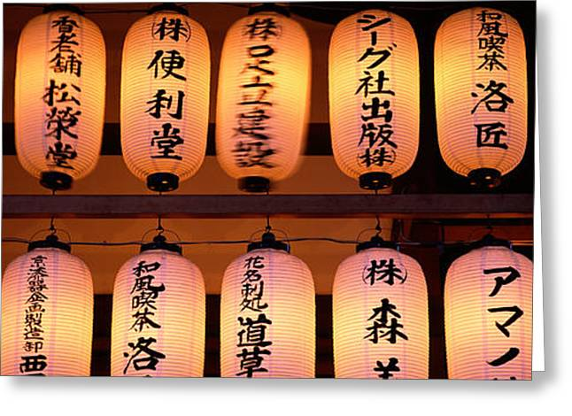 Honshu Greeting Cards - Paper Lanterns Lit Up In A Row Greeting Card by Panoramic Images