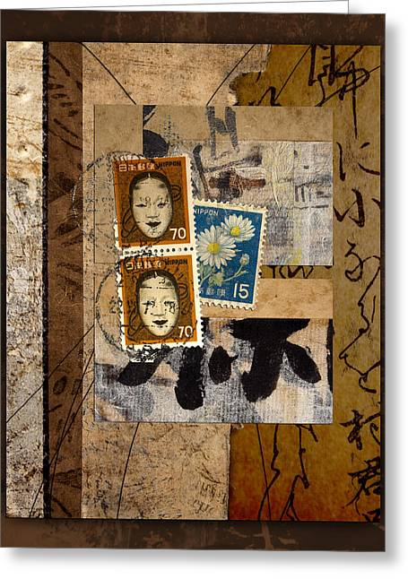 Sepia Mixed Media Greeting Cards - Paper Postage and Paint Greeting Card by Carol Leigh