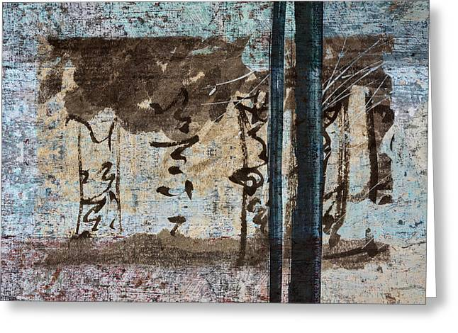 Torn Digital Greeting Cards - Papers and Inks Greeting Card by Carol Leigh