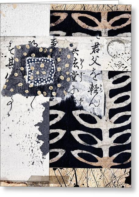 Kanji Greeting Cards - Papers Greeting Card by Carol Leigh