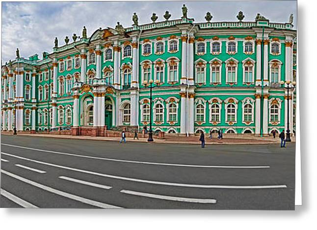 Parade Ground In Front Of A Museum Greeting Card by Panoramic Images