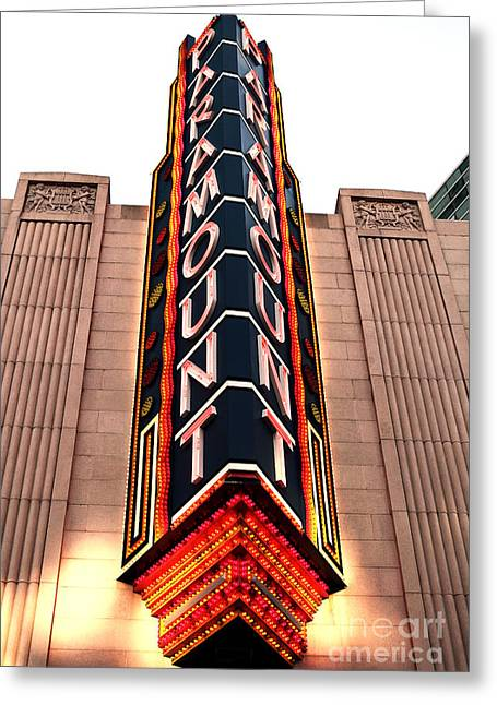 Americana Pictures Greeting Cards - Paramount Greeting Card by John Rizzuto