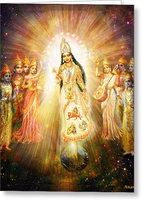 Hindu Art Greeting Cards - Parashakti Devi - the Great Goddess in Space Greeting Card by Ananda Vdovic