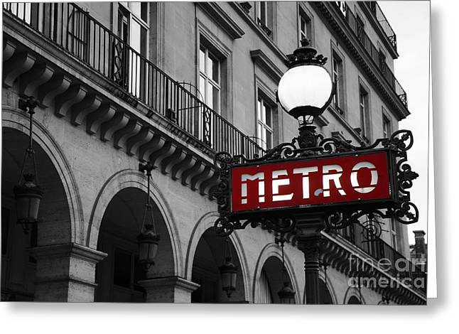 Signed Prints Greeting Cards - Paris Black and White Metro Sign Photo - Paris Metro Sign Architecture Art Deco Greeting Card by Kathy Fornal