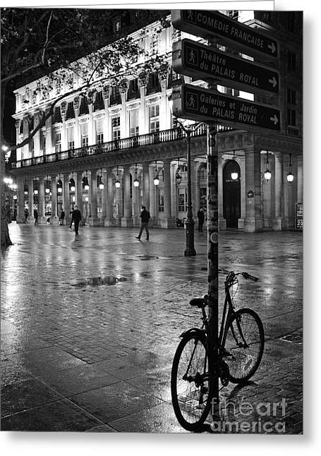 Theatre District Greeting Cards - Paris Black and White Palais Royal Rainy Night - Paris Bicycle Street Photography Greeting Card by Kathy Fornal