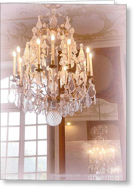 Surreal Paris Fine Art By Kathy Fornal Greeting Cards - Paris Chandeliers - Dreamy Pastel Pink Rodin Museum Crystal Chandelier With Reflection In Mirror Greeting Card by Kathy Fornal