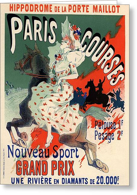 Sports Digital Greeting Cards - Paris Courses Greeting Card by Gianfranco Weiss