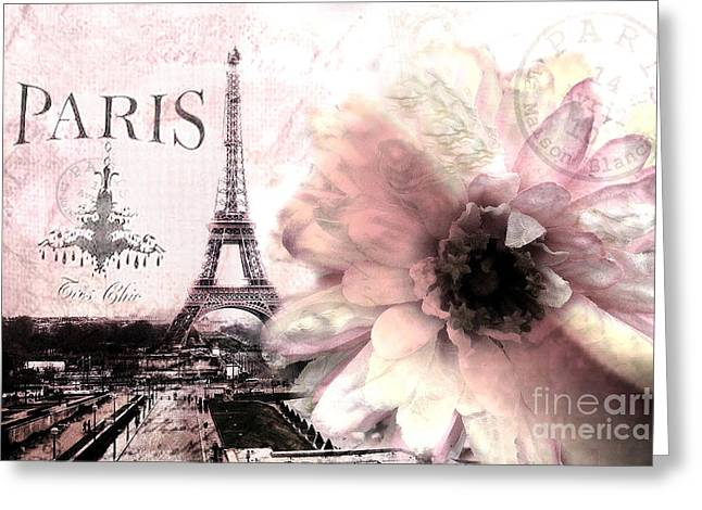 Paris Greeting Cards - Paris Dreamy Eiffel Tower Montage - Paris Romantic Pink Sepia Eiffel Tower and Flower French Script Greeting Card by Kathy Fornal