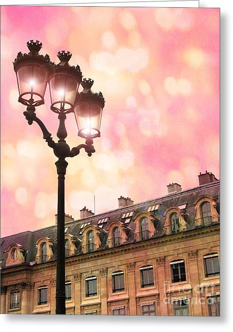 Street Lantern Greeting Cards - Paris Dreamy Pink Surreal Place Vendome Sparkling Street Lamps - Paris Lanterns Architecture Greeting Card by Kathy Fornal