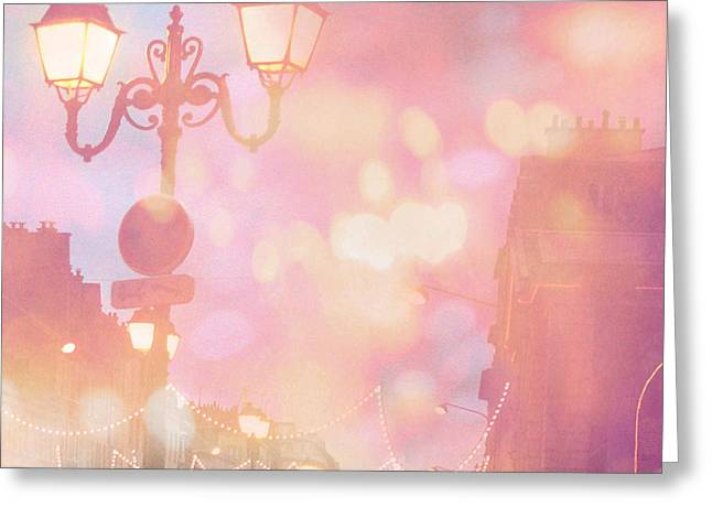 Street Lantern Greeting Cards - Paris Dreamy Surreal Night Street Lamps Lanterns Fantasy Bokeh Lights Greeting Card by Kathy Fornal