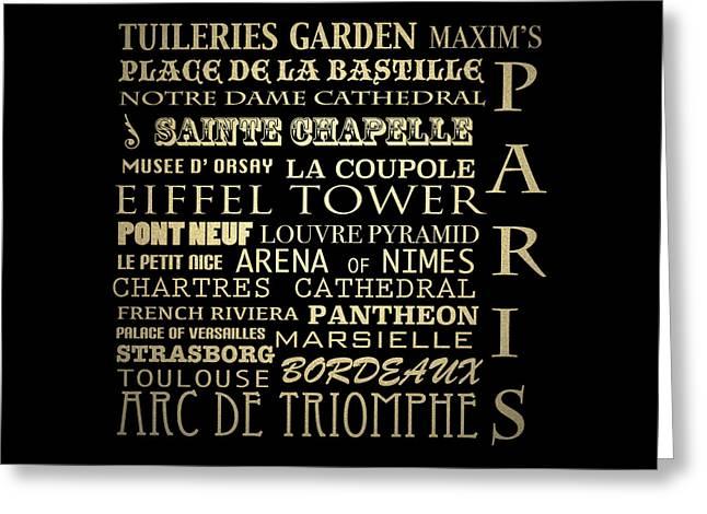 Bastille Digital Greeting Cards - Paris France Greeting Card by Patricia Lintner