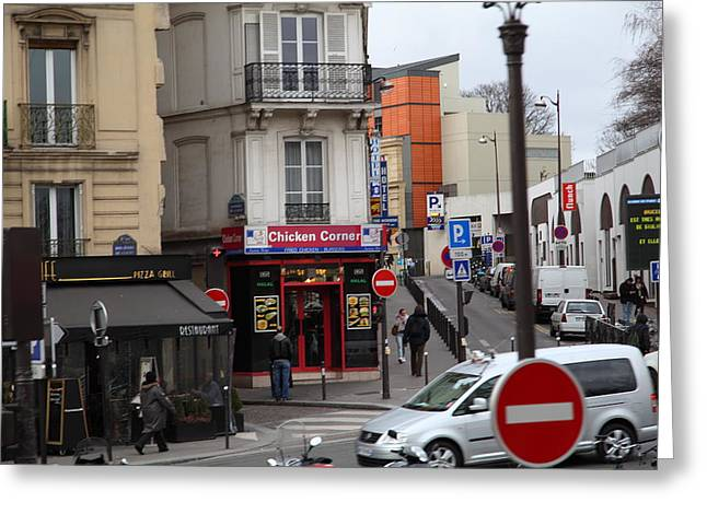 Franch Greeting Cards - Paris France - Street Scenes - 0113132 Greeting Card by DC Photographer