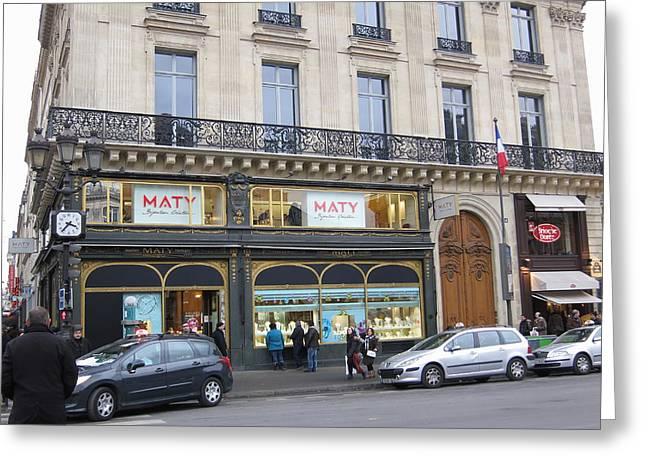Paris France - Street Scenes - 121249 Greeting Card by DC Photographer