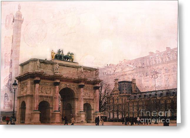 Arc De Triomphe Greeting Cards - Paris Louvre Museum Arc de Triomphe Architecture Buildings - Photo Montage of Paris Landmarks Greeting Card by Kathy Fornal