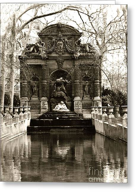 Fountain Photograph Greeting Cards - Paris Luxembourg Gardens Sepia - Jardin du Luxembourg Gardens - Medici Fountain Greeting Card by Kathy Fornal