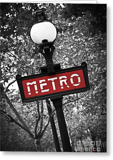 Street Lights Greeting Cards - Paris metro Greeting Card by Elena Elisseeva