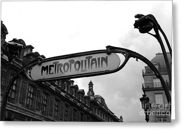 Signed Prints Greeting Cards - Paris Metro Sign Louvre Museum - Paris Metropolitain Sign Black and White Art Nouveau - Paris Metro Greeting Card by Kathy Fornal