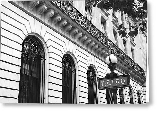 Signed Prints Greeting Cards - Paris Metro Sign Black and White Art Deco - Paris Black White Doors and Metro Sign Architecture Greeting Card by Kathy Fornal