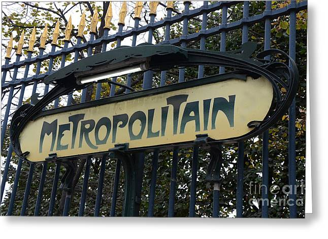 Signed Prints Greeting Cards - Paris Metropolitain Sign - Paris Metro Art Nouveau Signs - Paris Metro Sign Black and Gold  Greeting Card by Kathy Fornal
