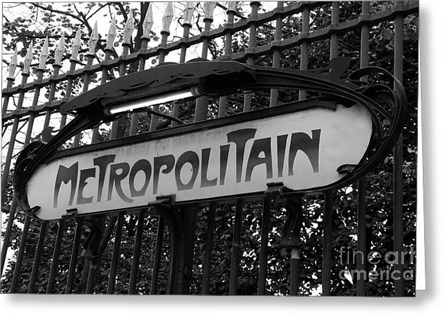 Signed Prints Greeting Cards - Paris Metropolitain Sign - Paris Metro Signs Black and White Photography - Paris Metro Sign On Gate Greeting Card by Kathy Fornal