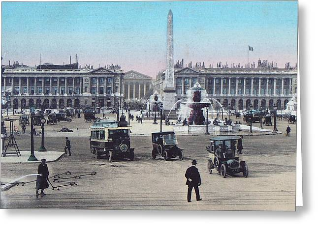 Belle Epoque Mixed Media Greeting Cards - Paris Place de la Concorde 1910 Greeting Card by Ira Shander
