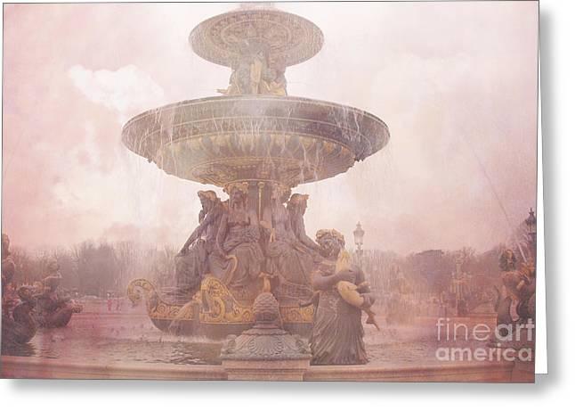 Concorde Greeting Cards - Paris Place de la Concorde Fountain - Paris Dreamy Pink Landmarks - Paris Pink Place De La Concorde  Greeting Card by Kathy Fornal