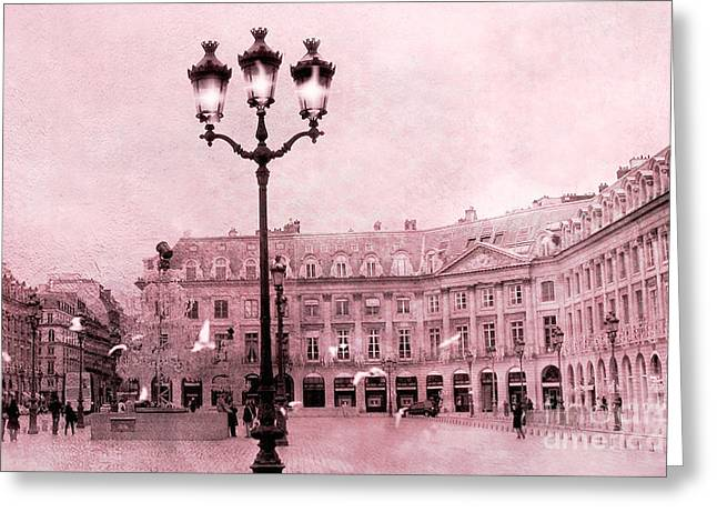 Dreamy Digital Art Greeting Cards - Paris Place Vendome Dreamy Paris Street Lamps Architecture - Place Vendome Greeting Card by Kathy Fornal