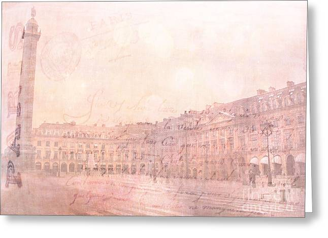 Dreamy Art Greeting Cards - Paris Place Vendome Pastel Dreamy Pink Place Vendome Ritz Hotel Architecture Shopping District  Greeting Card by Kathy Fornal