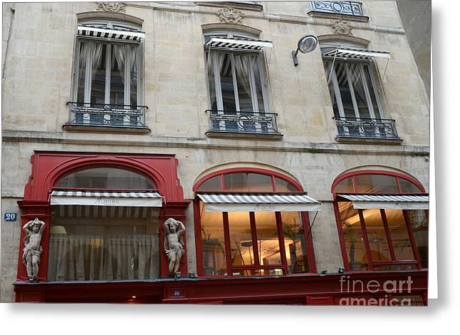 Red Photographs Greeting Cards - Paris Red Cafe Photo - Paris Sidewalk Cafe Architecture - Paris Red Cafes Pubs - Paris Art Nouveau  Greeting Card by Kathy Fornal