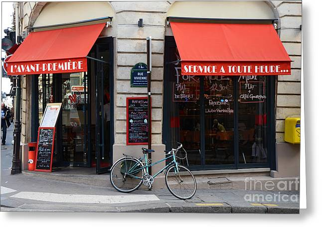 Paris Red Canopies And Bicycle Street Photography - Paris In Red Street Corner Photography  Greeting Card by Kathy Fornal
