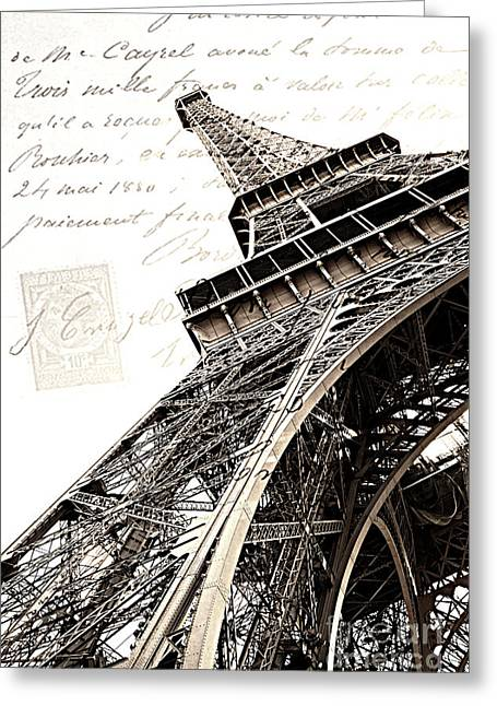 French Script Greeting Cards - Paris Sepia Vintage Eiffel Tower With French Script Lettering - Letters From Paris  Greeting Card by Kathy Fornal