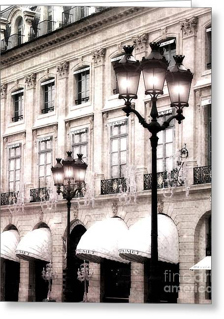 Print On Canvas Greeting Cards - Paris Street Lanterns - Hotel Canopy - Chaumet Hotel Architecture Street Lamps Greeting Card by Kathy Fornal