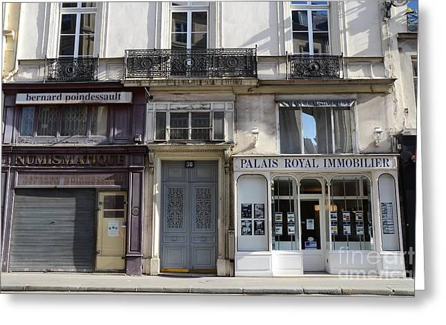 Paris Buildings Greeting Cards - Paris Street Scenes - Paris Palais Royal Architecture Buildings - Paris Door Windows and Balconies Greeting Card by Kathy Fornal